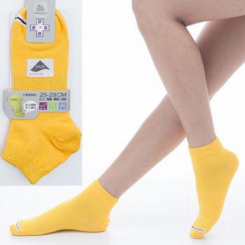 【KEROPPA】可諾帕舒適透氣減臭加大超短襪x黃色兩雙(男女適用)C98005-X