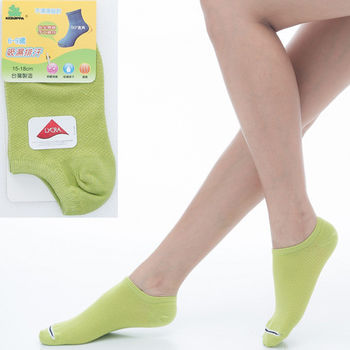 【KEROPPA】可諾帕6~9歲兒童專用吸濕排汗船型襪x芥末綠3雙(男女適用)C93005