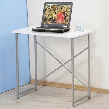 Homelike 超值工作桌(二色)