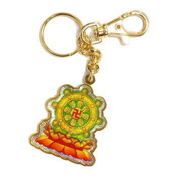 【十相自在】吊飾鑰匙圈(卍字蓮花法輪)