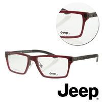 【JEEP】純鈦粗框梯形紅色光學眼鏡(J-TF5001-C5)