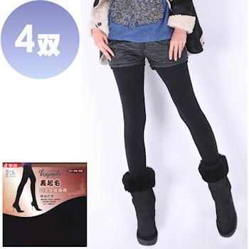 華貴, 裹起毛超柔保暖褲襪-4雙(MIT)