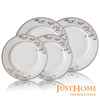 【Just Home】燦金高級骨瓷4件餐盤組(二種尺寸)