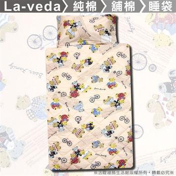 【純棉+舖棉】可愛熊(粉)兒童睡袋