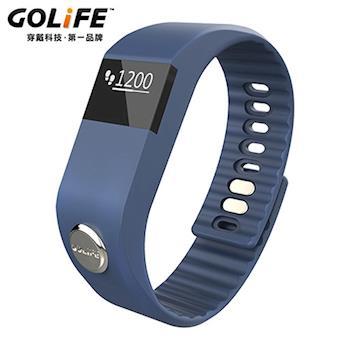 GOLiFE Care-One 智慧運動手環-藍色