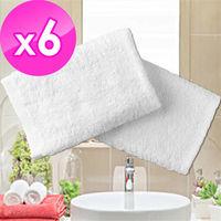 法式寢飾花季 純品良織-五星飯店專用款純白柔舒毛巾6件組