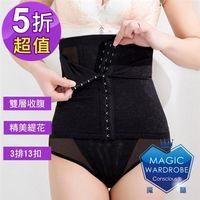 ~5折 360丹魔櫃MAGIC WARDROBE~涼感 三排可調塑身褲收腹透氣美臀 透氣舒