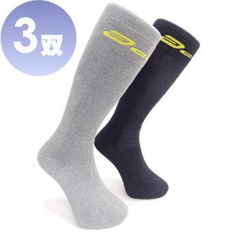 三合豐 Acolor, 竹炭氣墊全起毛超保暖長統雪襪-3雙(MIT 2色)-行動