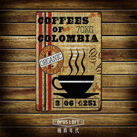 OPUS LOFT純真年代 20X30仿舊熱咖啡鐵皮畫/創意無痕壁貼 (TP1018)