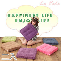 【La Veda】絨布方形胖胖座墊-2入 (隨機出貨不挑款)