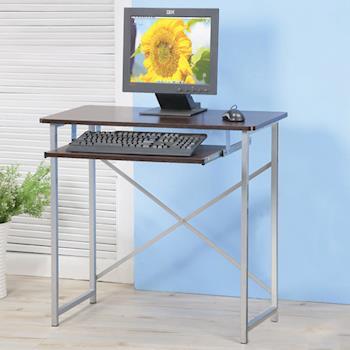 《Homelike》超值電腦桌(二色)