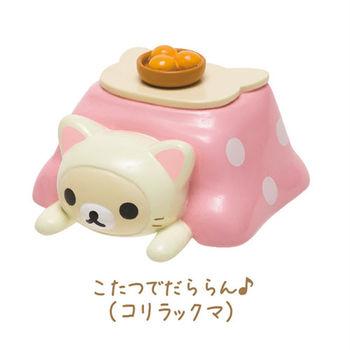 San-X 拉拉熊快樂貓生活系列迷你盒玩 窩茶几懶妹