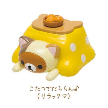 San-X 拉拉熊快樂貓生活系列迷你盒玩 窩茶几懶熊