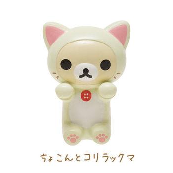 San-X 拉拉熊快樂貓生活系列迷你盒玩 站姿懶妹