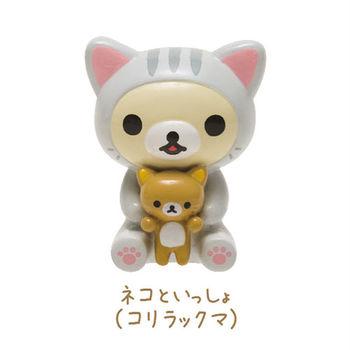San-X 拉拉熊快樂貓生活系列迷你盒玩 抱抱懶妹