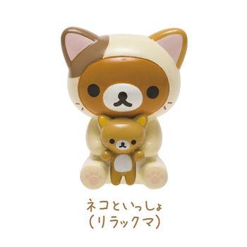 San-X 拉拉熊快樂貓生活系列迷你盒玩 抱抱懶熊