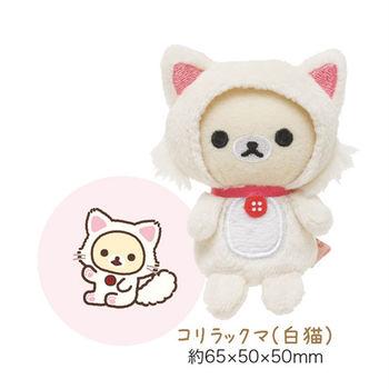 San-X 拉拉熊快樂貓生活系列掌心公仔 站姿懶妹