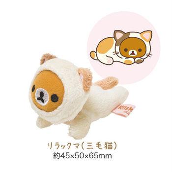 San-X 拉拉熊快樂貓生活系列掌心公仔 趴姿懶熊