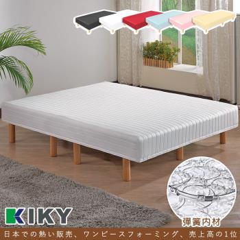 【KIKY】懶人QQ床雙人5尺(床墊+床架)