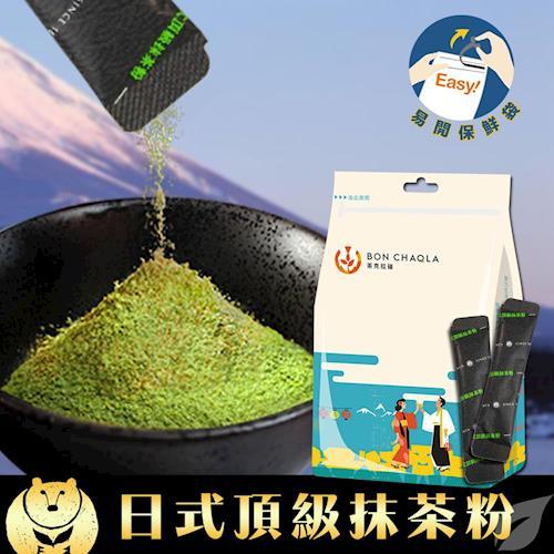 【台灣茶人】日式頂級抹茶粉108包(隨身包系列)