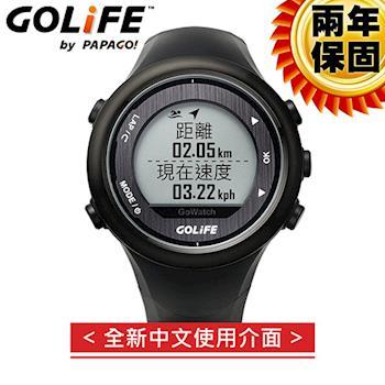 GOLiFE GoWatch 820i GPS藍牙中文三鐵運動腕錶(by PAPAGO!)-黑色