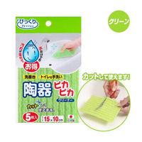 日本製造 SANKO 不織布菜瓜布10x15cm(5枚入)-綠色 K-BO-87