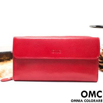 OMC - 原皮魅力真皮系列多卡三折零錢式長夾-共3色