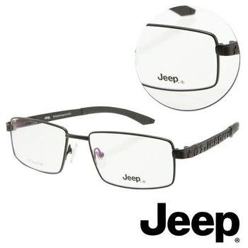 【JEEP】純鈦全框方形黑色光學眼鏡(J-TF5006-C1)