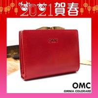 OMC - 原皮魅力真皮系列兩用零錢扣短夾-共3色