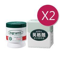 英格朗 康活護膚霜 白色原味 500gx2