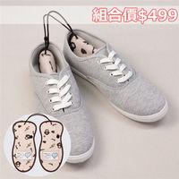 【RAKUKEN 樂研】日本alphax 環保吸濕除臭鞋墊(2雙組)