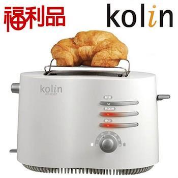 (福利品) 【Kolin歌林】厚片烤麵包機KT-R307 / 貼心吐司托提升降桿