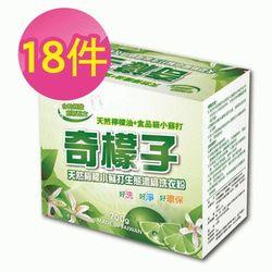 奇檬子檸檬小蘇打多功能生態能縮洗衣粉*18盒-網