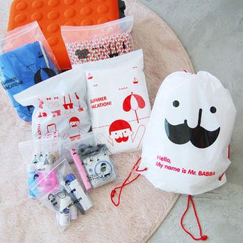 【iSFun】旅行專用*鬍子防水收納袋/8入