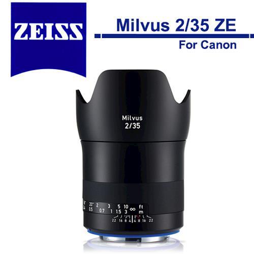 蔡司 Zeiss Milvus 2/35 ZE(公司貨)For Canon