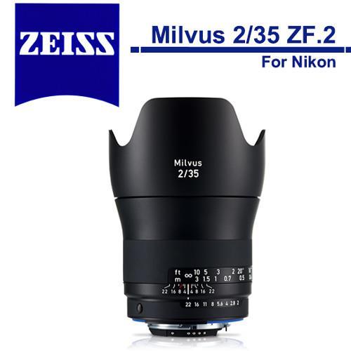 蔡司 Zeiss Milvus 2/35 ZF.2(公司貨)For Nikon