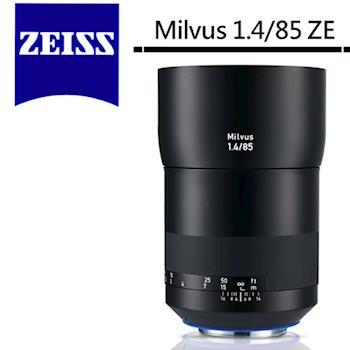 蔡司 Carl Zeiss Milvus 1.4/85 ZE(公司貨)For Canon
