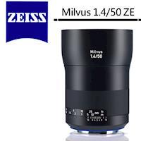 蔡司 Carl Zeiss Milvus 1.4/50 ZE(公司貨)For Canon