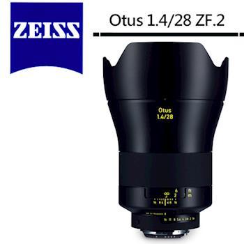 蔡司 Zeiss Otus 1.4/28 ZF.2 (公司貨) For Nikon