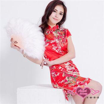 天使霓裳 旗袍裝 夜上海的柔情 復古優雅款角色扮演服(紅) -L1171