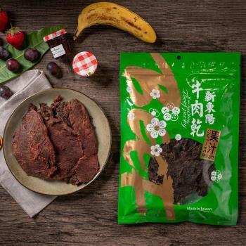 任-【新東陽】五香果汁牛肉乾230g