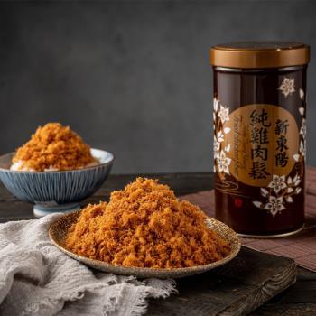 新東陽 純雞肉鬆(225g/罐)