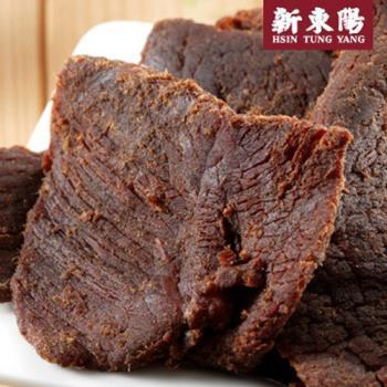 任-【新東陽】無糖牛肉乾220g