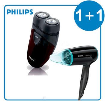 《1+1超值組》【PHILIPS】飛利浦雙頭輕巧電鬍刀 PQ-206+負離子折疊吹風機 BHD007