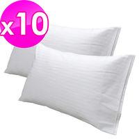 【法式寢飾花季】純品良織-細條紋開口式枕套X10件組