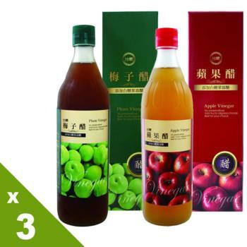 【台糖】水果醋(蘋果醋+梅子醋)(3盒/組)