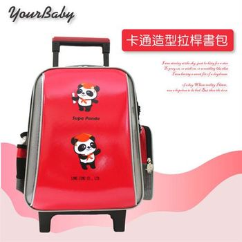 【YOUR BABY 優寶貝】超便利 輕量防潑水 可愛熊貓造型 多功能後背拉桿兩用書包-紅色