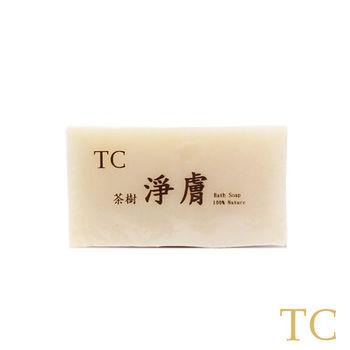 (任)【TC系列】茶樹抗痘美背皂(100g)