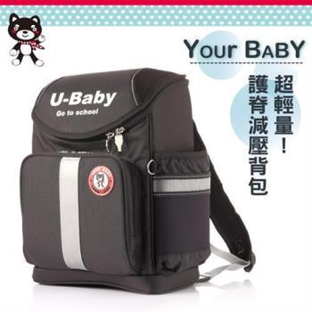【YOUR BABY優寶貝】台灣製 超輕護脊波浪透氣 多功能時尚書包-黑色