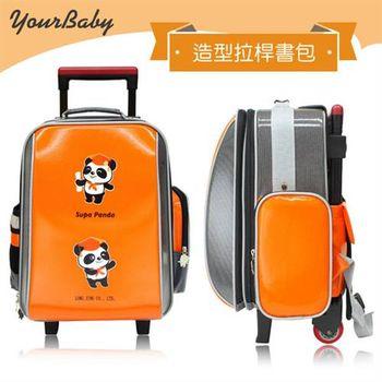 【YOUR BABY 優寶貝】台灣製造 獨特拉桿後背兩用 防潑水輕量兒童書包-橘色